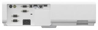 Проектор Sony VPL-EX272 белый