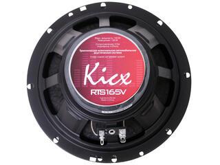 Коаксиальная АС KICX RTS-165V