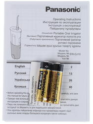 Ирригатор Panasonic EW-DJ10-A520