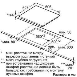 Электрическая варочная поверхность BOSCH PKN675DK1D