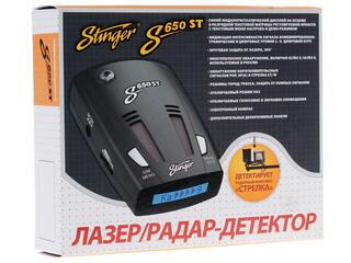 Радар-детектор Stinger S650 ST