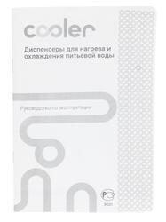 Диспенсер Cooler F 601 WH белый