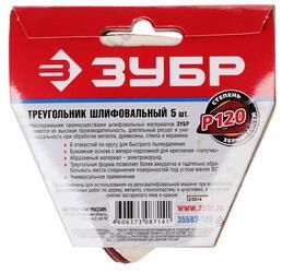Треугольник шлифовальный ЗУБР МАСТЕР 35583