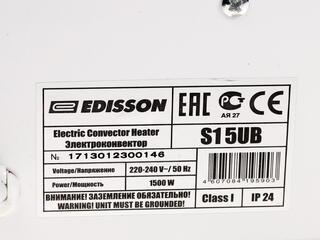Конвектор Edisson S15UB