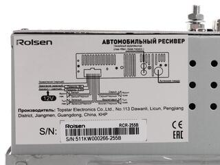Автопроигрыватель Rolsen RCR-255B