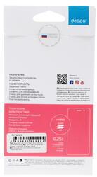 "5.2"" Защитное стекло для смартфона Sony Xperia Z5"