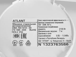 Стиральная машина Atlant 70С1010-00