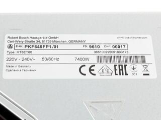 Электрическая варочная поверхность BOSCH PKF645FP1