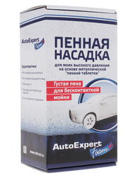 Пенообразователь AutoExpert Foam+ K