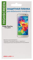 "5""  Пленка защитная для смартфона Highscreen Power Five PRO"