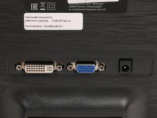 """21.5"""" Монитор DEXP M216"""