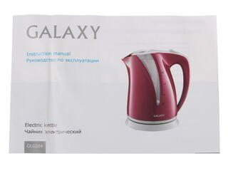 Электрочайник Galaxy GL 0204 бордовый