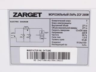 Морозильный ларь Zarget ZCF 295W белый