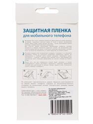 "5""  Пленка защитная для смартфона HTC Desire 628 DS"