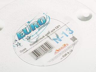 Тарелка-поддон EURO Kitchen EUR N-13