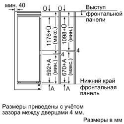 Холодильник с морозильником BOSCH KIV38X22RU
