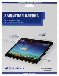 Пленка защитная для планшета DEXP Ursus NS370