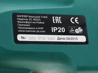 Перфоратор Hammer PRT800A