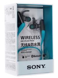 Наушники Sony MDRAS600BTL