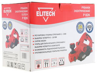 Электрический рубанок Elitech Р 82К