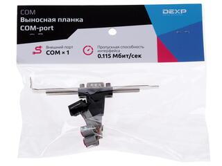 Выносная планка DEXP COM