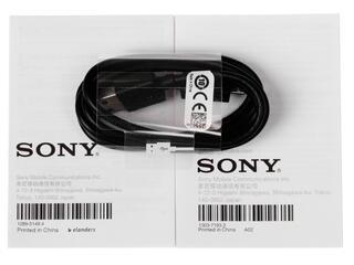 Сетевое зарядное устройство Sony UCH12