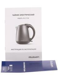 Электрочайник Rolsen RK-2713M серый