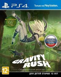 Игра для PS4 Gravity Rush Обновленная версия