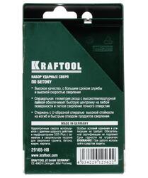 Набор сверл KRAFTOOL 29165-H8