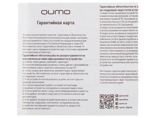 Мышь проводная Qumo Dragon War Solaris + коврик