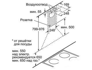 Вытяжка каминная Bosch DWW09W460 черный