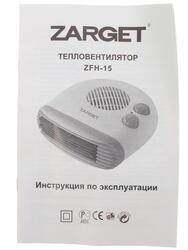 Тепловентилятор ZARGET ZFH 15