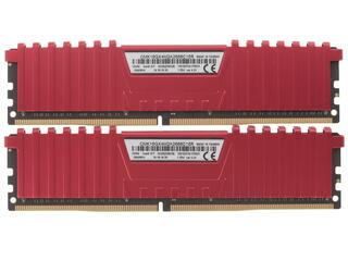 Оперативная память Corsair Vengeance LPX [CMK16GX4M2A2666C16R] 16 ГБ