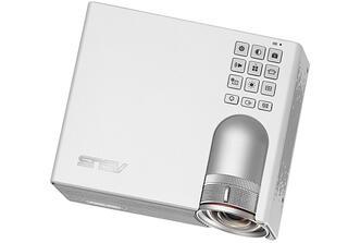 Проектор ASUS P3B белый