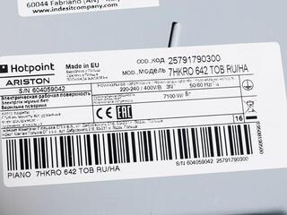 Электрическая варочная поверхность Hotpoint-Ariston KRO 642 TO B