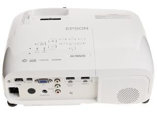 Проектор Epson EH-TW5210 белый