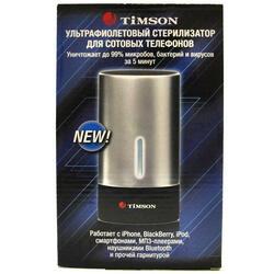 Стерилизатор Timson TО242