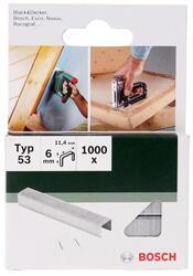 Скобы Bosch 2609255819