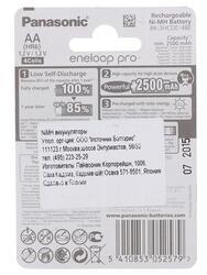 Аккумулятор PANASONIC Eneloop PRO 2500 мАч