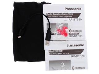 Наушники Panasonic RP-BTS30GC-R