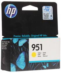 Картридж струйный HP 951 (CN052AE)