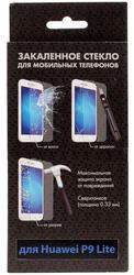 """5.2"""" Защитное стекло для смартфона Huawei P9 Lite"""