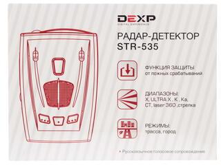 Радар-детектор DEXP STR-535