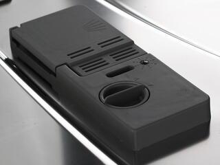Встраиваемая посудомоечная машина Gefest 60301
