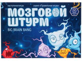 Игра настольная Мозговой штурм