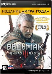 """Игра для ПК Ведьмак 3: Дикая Охота Издание """"Игра года"""""""
