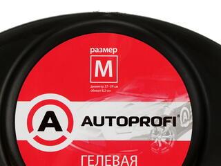 Оплетка на руль AUTOPROFI GL-1025 серый