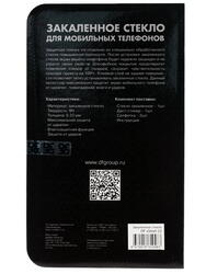 "6"" Защитное стекло для смартфона Sony Xperia C5"
