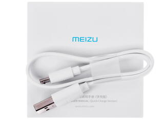 Портативный аккумулятор MEIZU M10 серый, белый