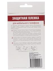 "5.5""  Пленка защитная для смартфона ZTE Nubia Z9 Max"